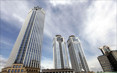 A general view of Levent financial district which comprises