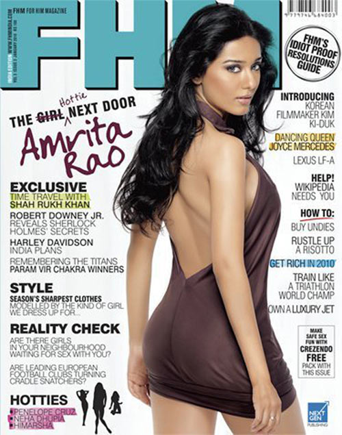 Amrita Rao on the cover of FHM magazine